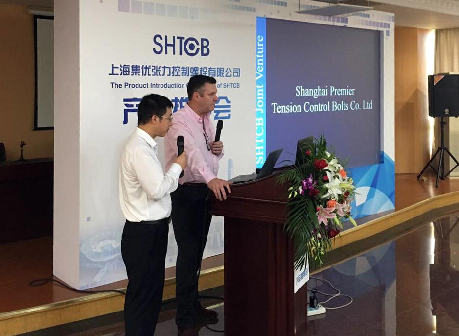 Joint Venture - SHTCB